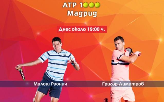 Григор Димитров започва участието си на ATP Masters 1000 турнира