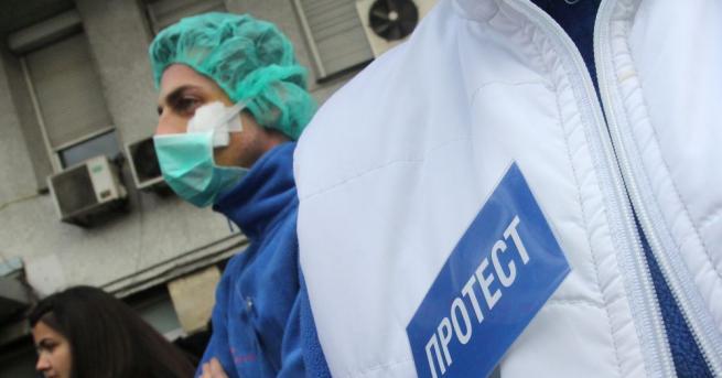 Медицински сестри, акушерки и фелдшери излизат на протест в столицата