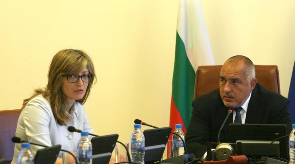 Министерски съвет и Външно с остри реакции срещу...
