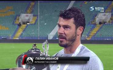 Галин Иванов: Борихме се като юмрук, с колектив всичко се постига