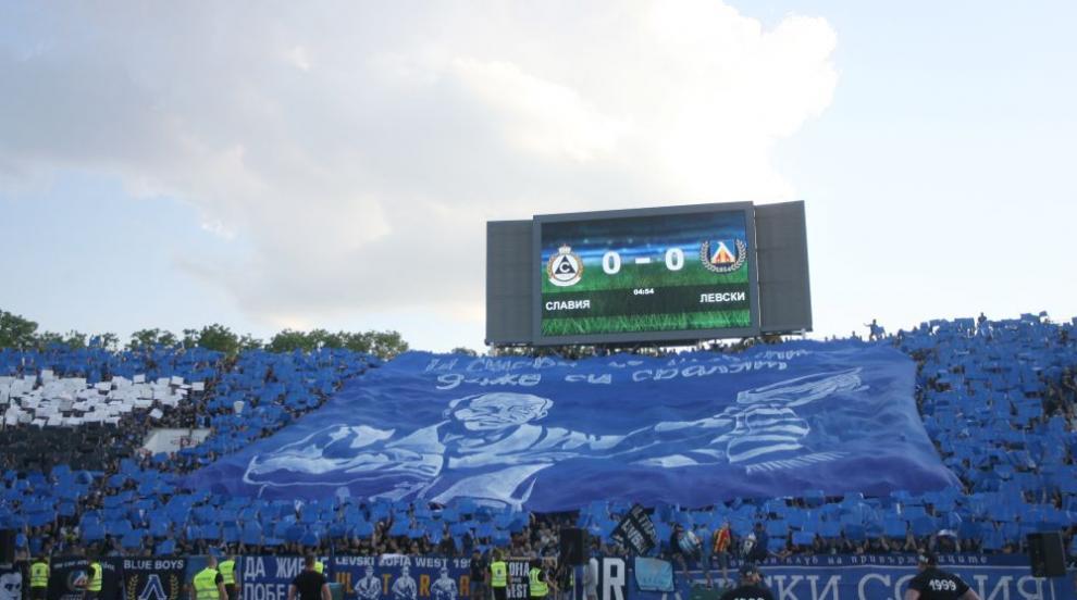 Разследват случая с неприличните надписи върху деца на стадиона