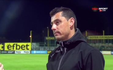 Томаш: На прав път сме, но има много да работим