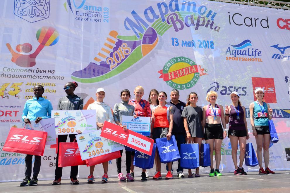 Маратон Варна 2018