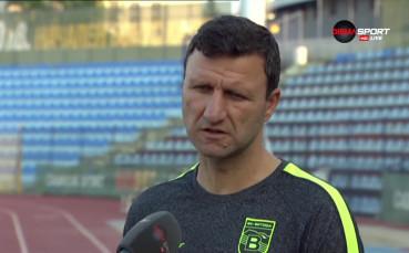 Костадин Ангелов: Бяхме скандални