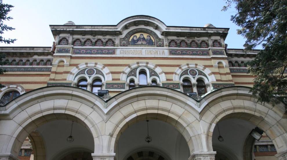 """Светият Синод за """"София прайд 2018"""": Ако поиска, човек може да се освободи от..."""