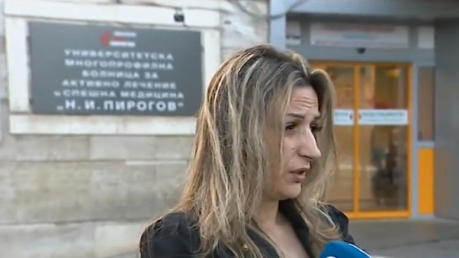 Майката на наръгания младеж: Нападателят е част от схема за кражби