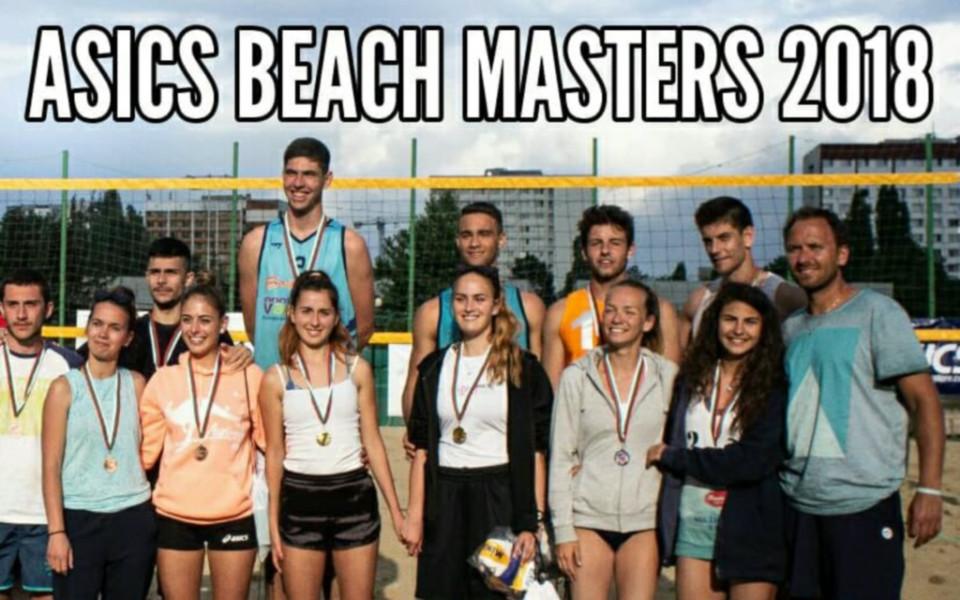 Приключи първият турнир по плажен волейбол ASICS BEACH MASTERS 2018