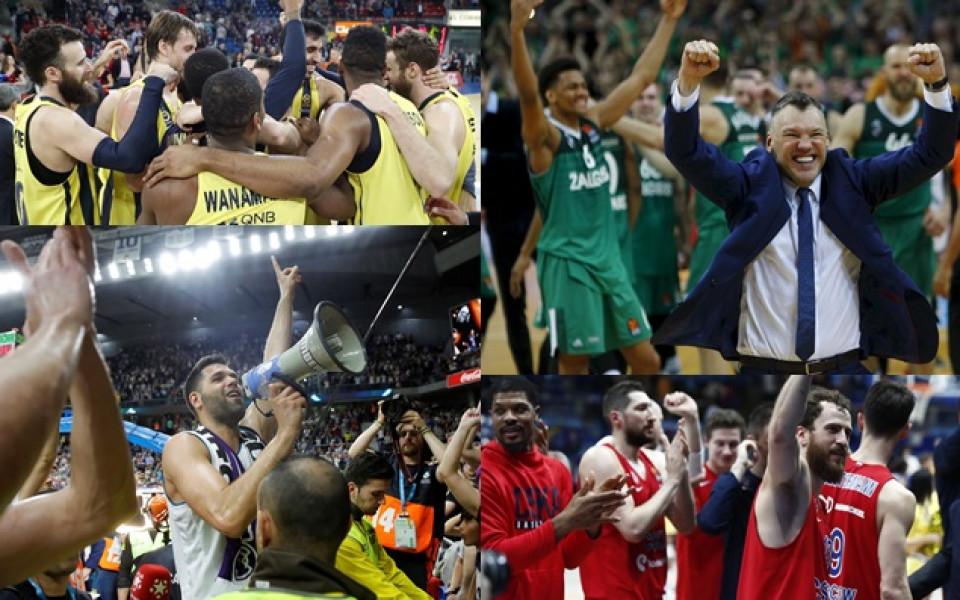 За финал в Евролигата: Четири тима в спор за баскетболния трон