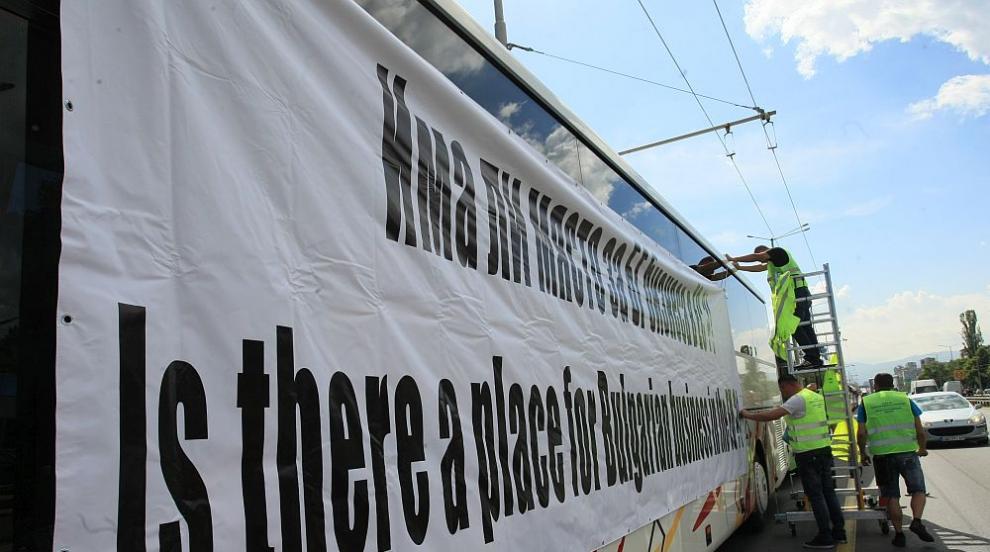 Шофьори на тирове и автобуси на протест в столицата