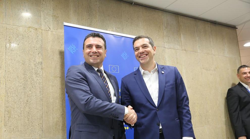 Очаква се договорът за името на Македония да бъде подписан в неделя