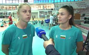 Петя Баракова: Готови сме да поемем отговорност за България