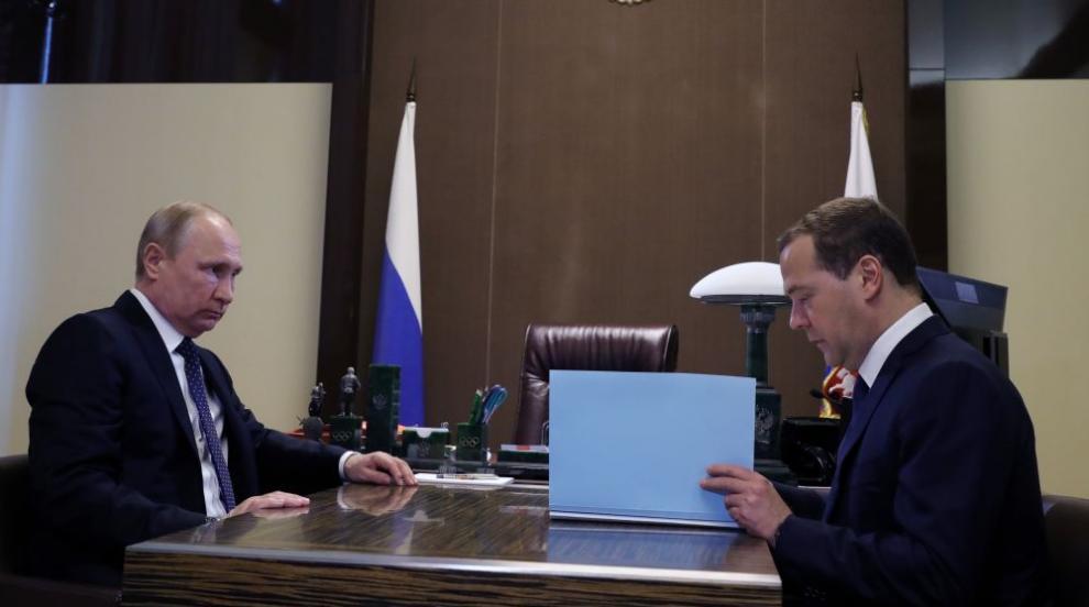 Путин одобри състава на новото руско правителство