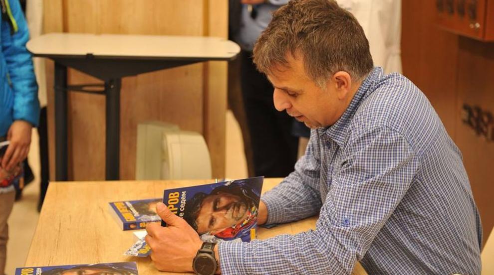 Природонаучният музей организира церемония в памет на Боян Петров