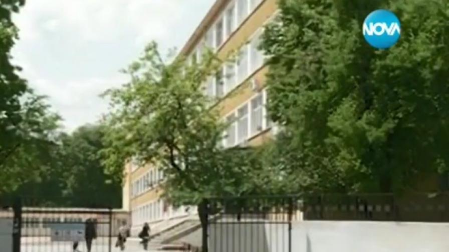 От 5 до 20 г. затвор грозят мъжа, блудствал с деца в столично училище