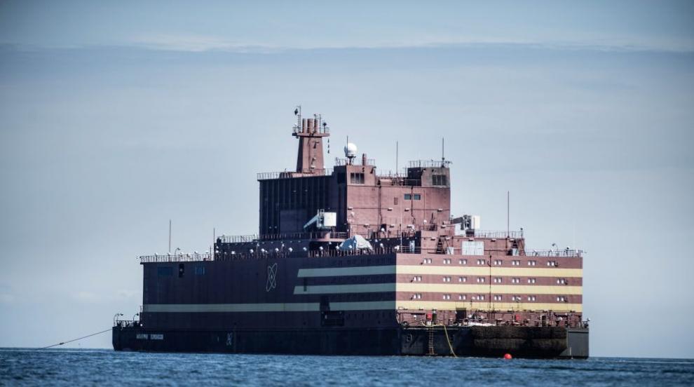 Русия представи първата плаваща атомна централа в света (СНИМКИ/ВИДЕО)