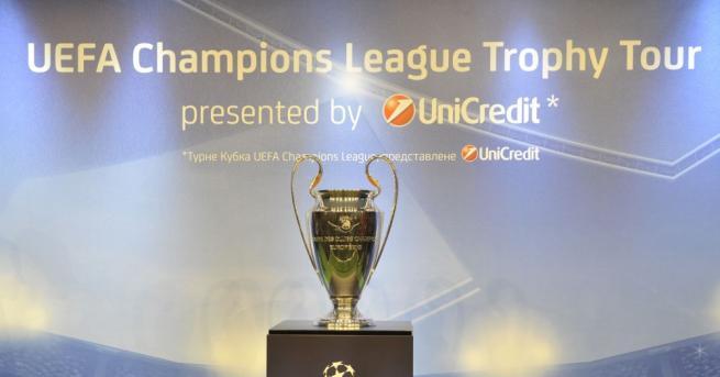 Уникални мачове ще ни предложат осминафиналите в Шампионската лига. Мачовете