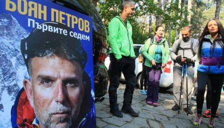 Стотици на поход в памет на Боян Петров (СНИМКИ/ВИДЕО)