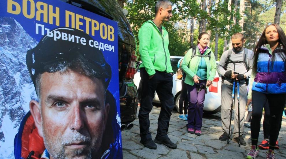 Стотици тръгнаха на поход в памет на алпиниста Боян Петров (СНИМКИ/ВИДЕО)