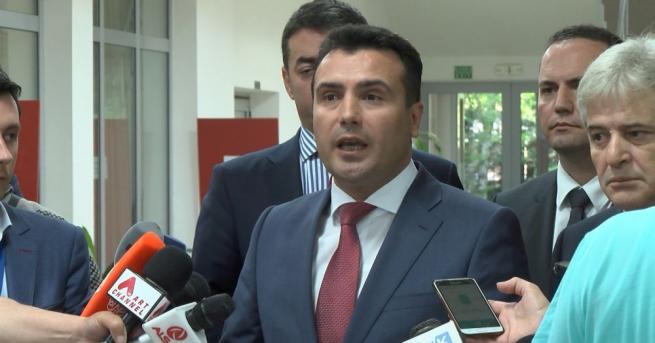 Зоран Заев не е подал оставка, заявиха пред сръбската агенция