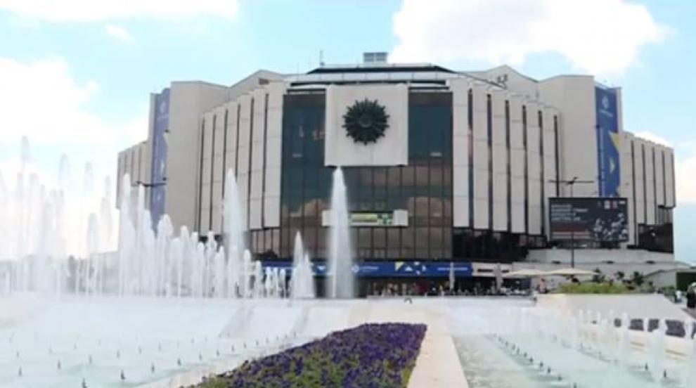 НДК отваря врати, показват залите на Европредседателството