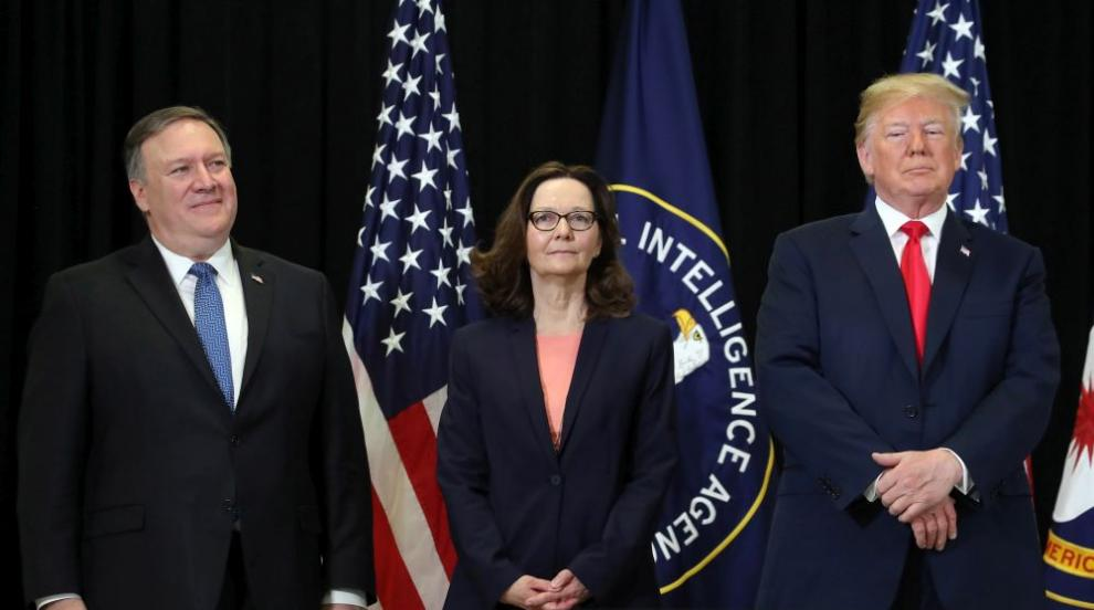Шефката на ЦРУ подаде оставка