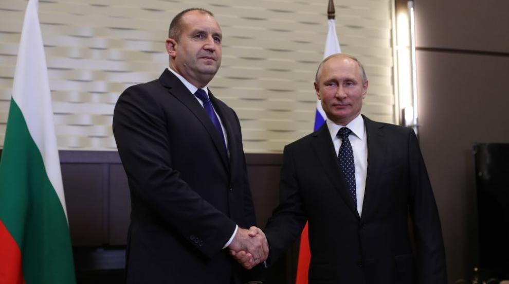 """Путин обяви, че ще """"има удоволствието"""" да посрещне и Борисов"""