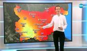 Прогноза за времето (22.05.2018 - централна)