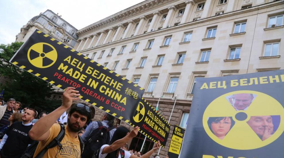 """Протестиращи срещу и в подкрепа на АЕЦ """"Белене"""" се събраха пред..."""