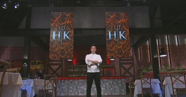 е полуфиналът на Hell's Kitchen България. Финалната тройка – Филип,