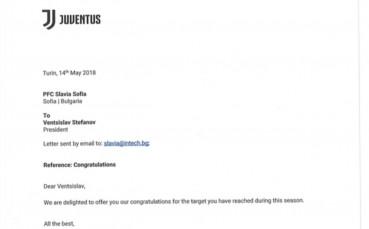 Славия получи специални поздравления от Ювентус