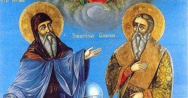 На 24 май честваме Деня на българската просвета и култура