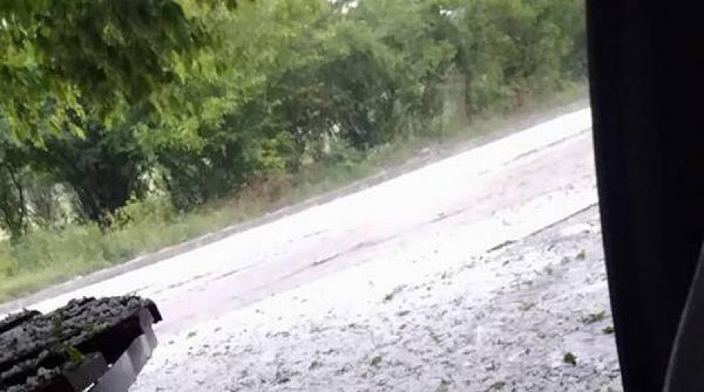 Гръмотевична буря с градушка над Кюстендил и региона (СНИМКИ)