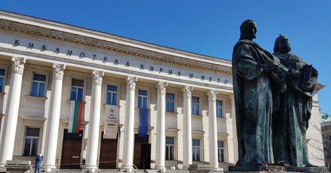Днес на кирилица пишат над 300 милиона души в цял