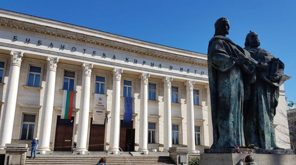 Днес на кирилица пишат над 300 милиона души в цял свят