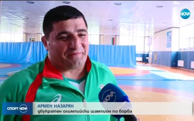Големият син двукратния олимпийски шампион Армен Назарян спечели златен медал