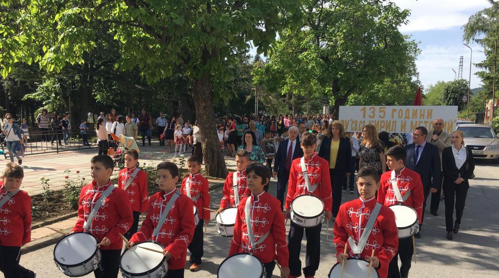 Йотова във Велики Преслав: 24 май е най-обединяващият празник