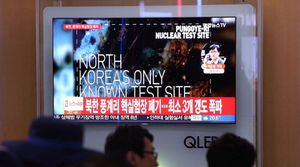 Северна Корея твърди, че е разрушила ядрения си полигон (СНИМКИ)