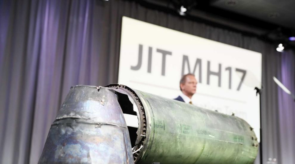Москва отрече участието си в свалянето на полет MH17