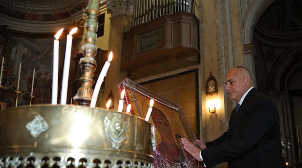 Какво ще подари Бойко Борисов на папа Франциск?