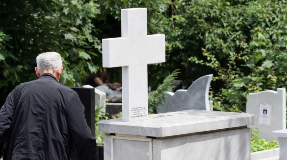 На Черешова Задушница почитаме мъртвите
