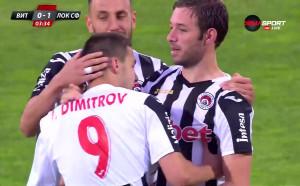 Спорен гол поведе Локо към Първа лига