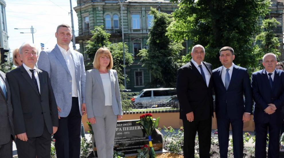 Откриха площад и мемориална плоча на името на Димитър Пешев в Киев