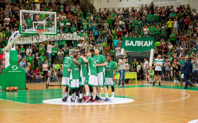 Отборът на Левски Лукойл надигра Балкан в Ботевград в третия