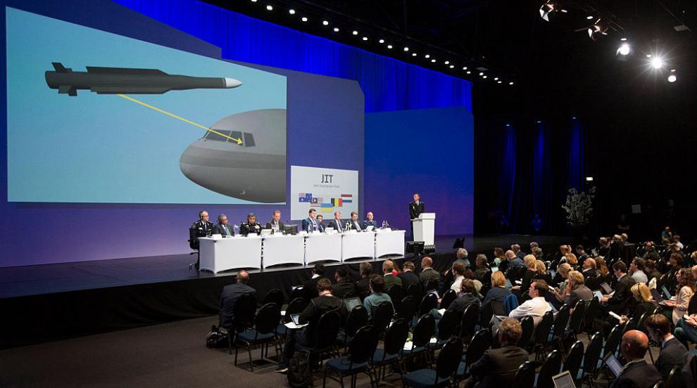 Роднини на жертви от полет МН17 съдят Русия в Страсбург