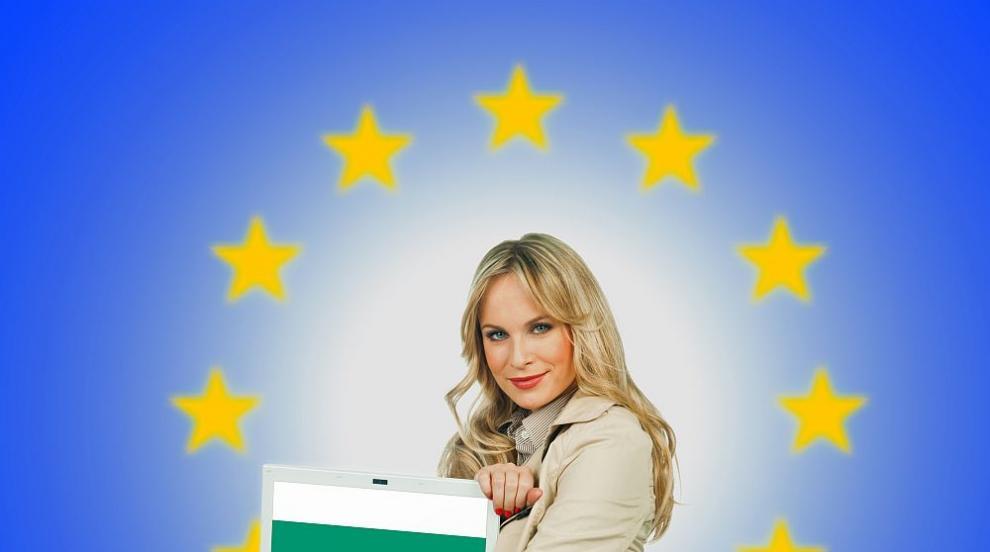 """""""Евробарометър"""": Българите възприемат ЕС като гарант за качеството на..."""