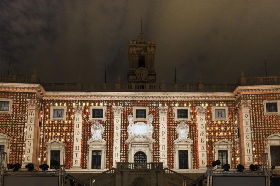 """- В историческото сърце на Рим, на фона на Колизеумa, се проведе """"Discover Bulgaria"""" - едно от най-значимите културни събития на страната ни в рамките..."""
