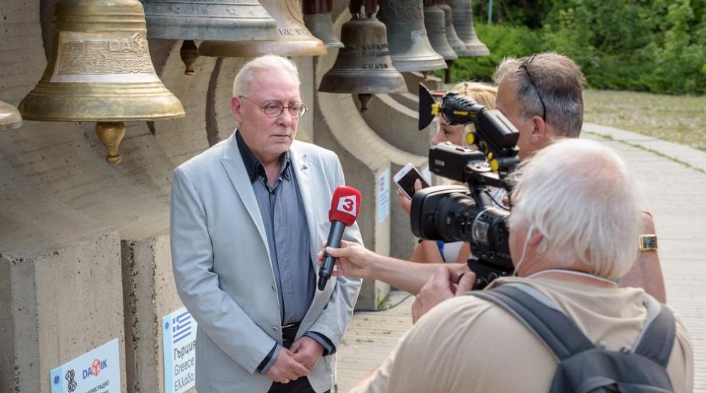 Радосвет Радев е избран за изпълнителен председател на БСК