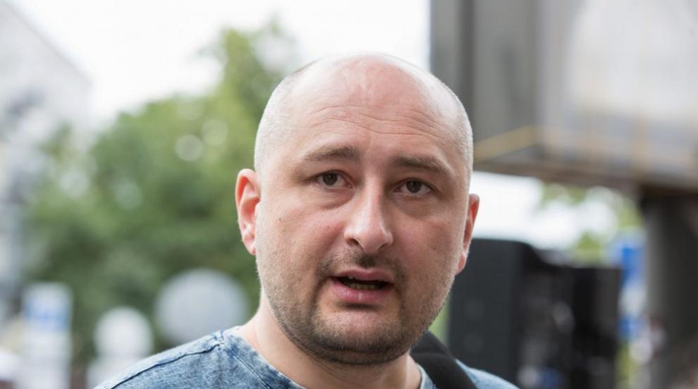 Съд остави в ареста обвинения за заговор за убийството на Андрей Бабченко