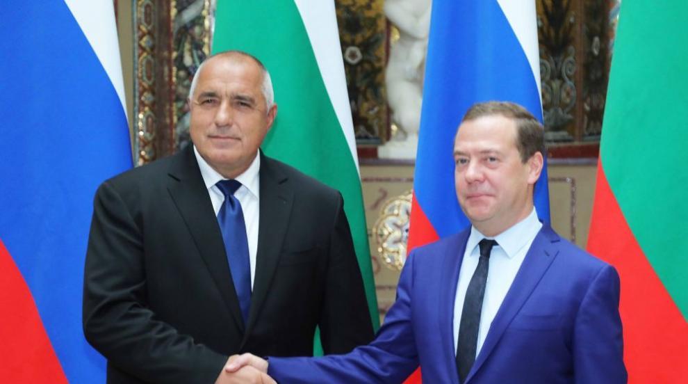 Борисов пред Медведев:  Светът е много тежко място с неспирните конфликти...