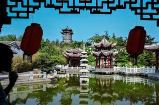град Йентай, Китай